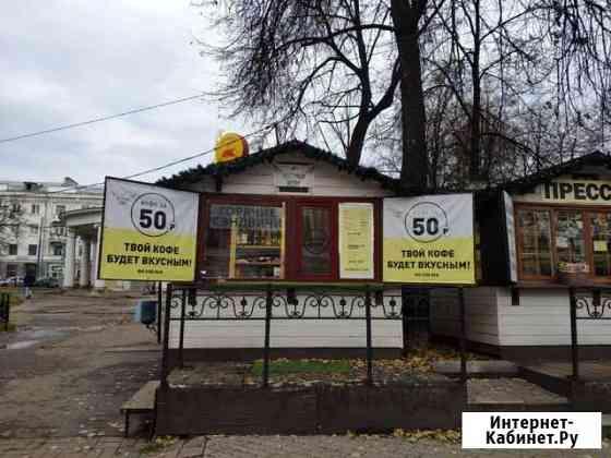 Готовый бизнес кофе с собой/кофейня fixprice Ярославль