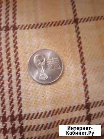 Олимпийский рубль Карачаевск