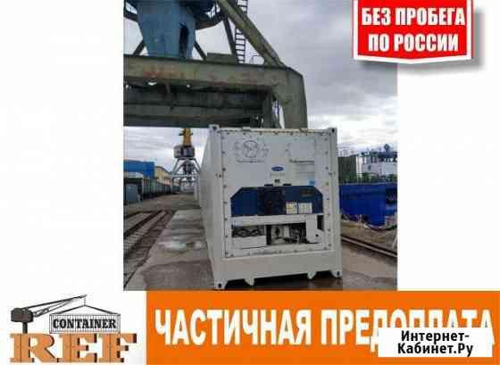 Рефконтейнер carrier 2008 г. 40 Ф. без/пр Магадан