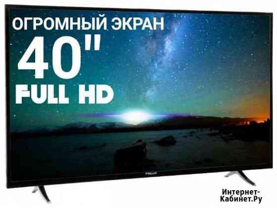 Телевизоры с огромным экраном 40 дюймов новые Москва
