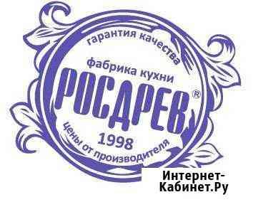 Монтажник корпусной мебели Ростов-на-Дону