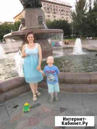 Услуги няни для дошкольника по Вашему требованию Волгоград