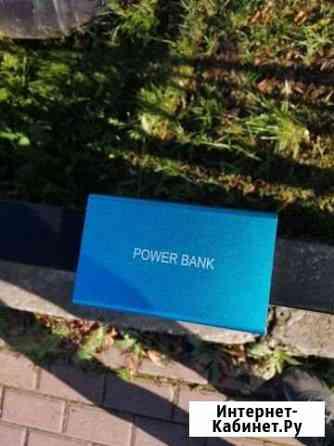 Power bank Дмитров