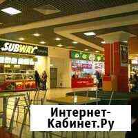 Продаётся готовый бизнес в трц Пионер, Столовая Улан-Удэ