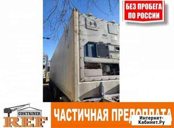 Рефконтейнер carrier 2008 г. 40 Ф. без/пр Черкесск