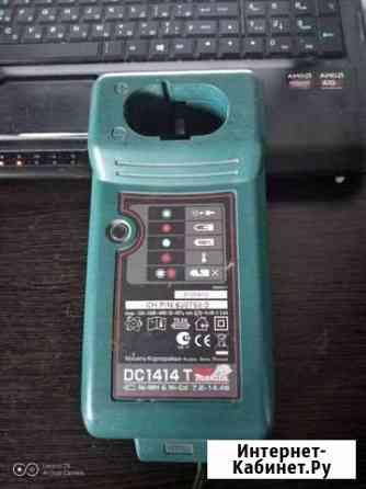 Продам зарядное устройство Макита Москва
