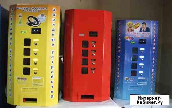 Универсальный Вендинг автомат UV-6 Кондомат Москва