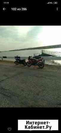 Мотоцикл Монастырщина