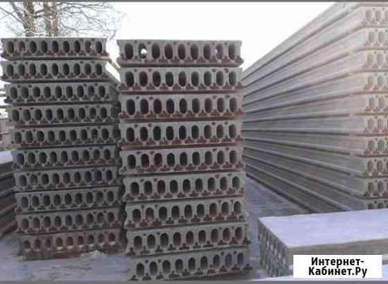 Плиты перекрытий Брянск