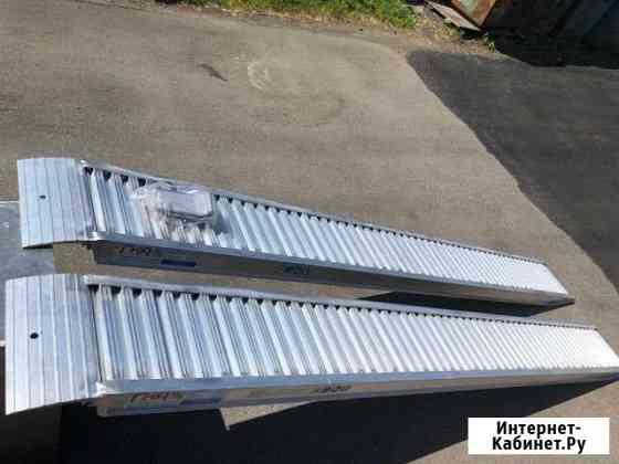 Алюминиевые трапы 2920 кг, 2,5 метра, 300 мм Бабстово