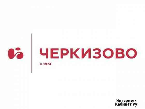 Упаковщик-фасовщик работа в Москве с проживанием Орёл