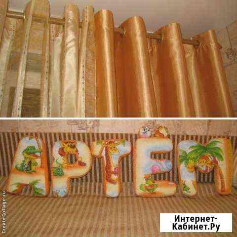 Пошив штор, подушек-букв, постельного белья Магнитогорск
