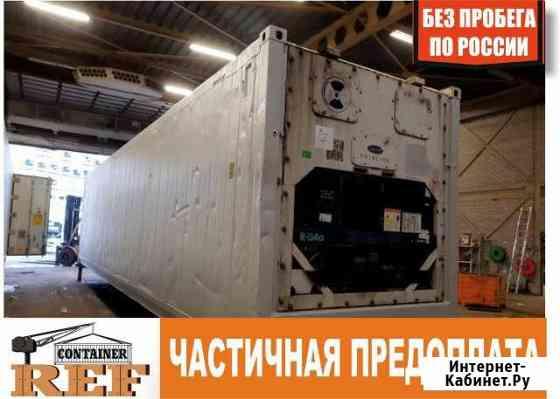 Рефконтейнер carrier 2005 г. 40 Ф Нальчик