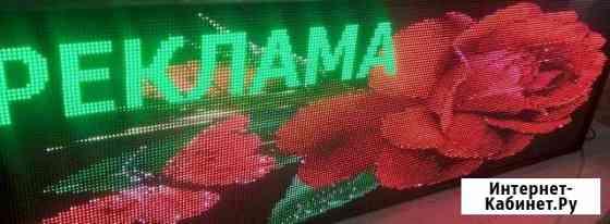 Продам экран полноцветный для улицы Р10 от 1м2 Томск