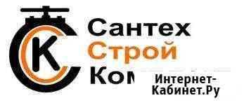 Токарь Саранск