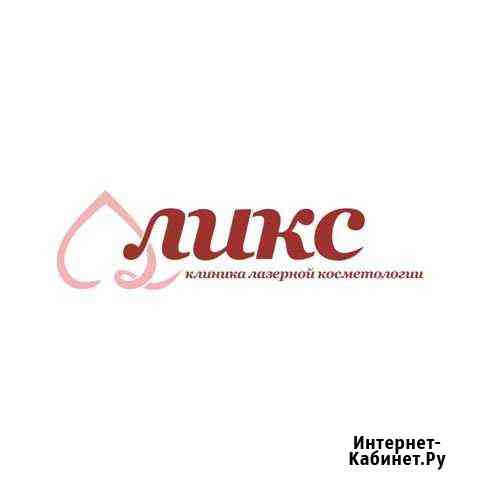 Уборщик/ца в Клинику косметологии Санкт-Петербург