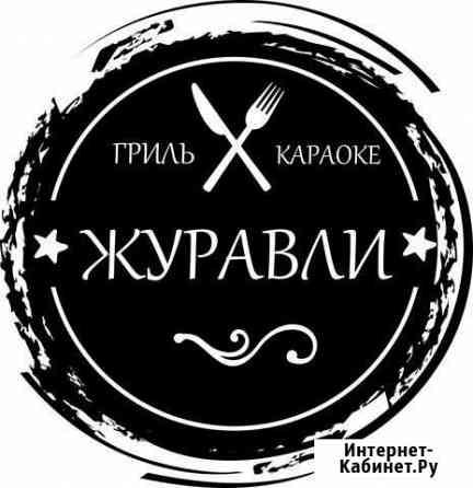 Администратор-бармен Кемерово