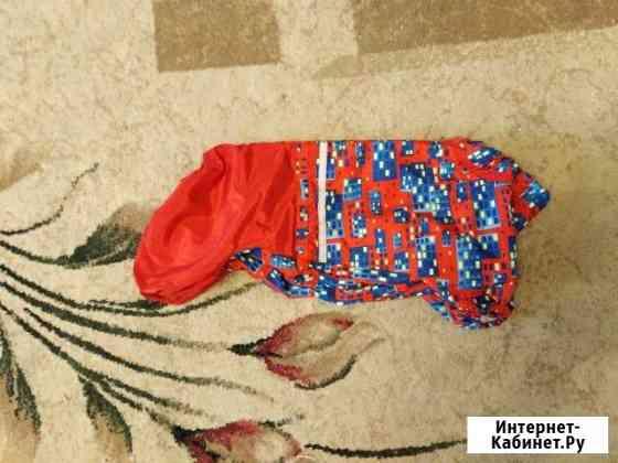 Комбинезон утеплённый на флисе для собак Новый Уренгой