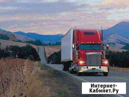 Транспорт и Логистика Томск