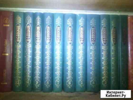 Книги разные Ангарск