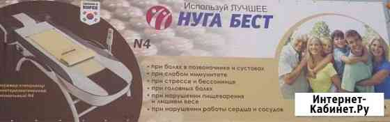 Продавец-консультант, директор Томск