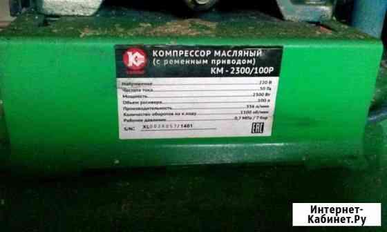 Компрессор,станки jet Томск