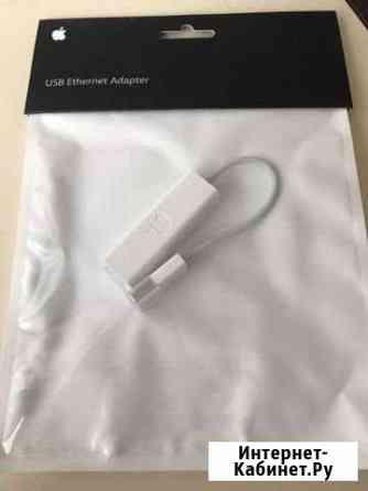 Адаптер Apple USB Санкт-Петербург
