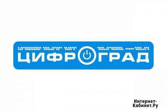 Мастер по ремонту ноутбуков, пк без выезда к клиен Тольятти