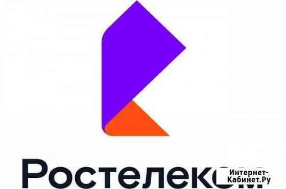 Агент группы активных продаж (вечернее время) Петропавловск-Камчатский