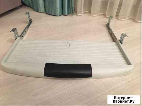 Подставка под клавиатуру Брянск
