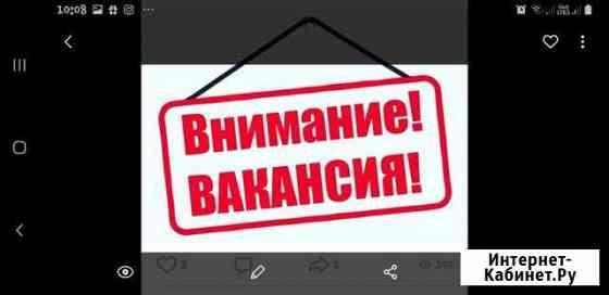 Развитие бизнеса Томск