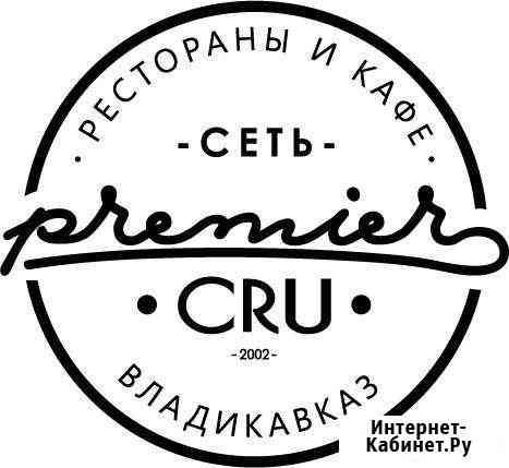 Официант Владикавказ