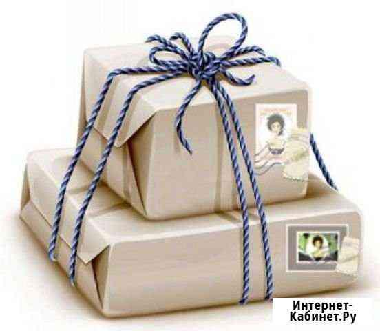 Упаковщик посылок (аванс, питание, жилье, вахта) Чебоксары
