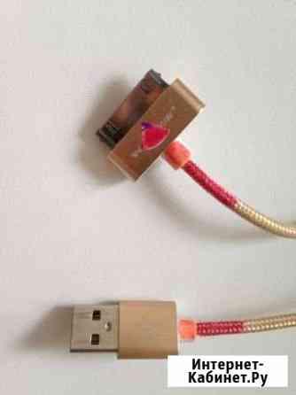 iPad 2 кабель зарядки Севастополь