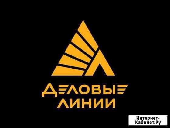 Водитель-экспедитор категории вс Комсомольск-на-Амуре