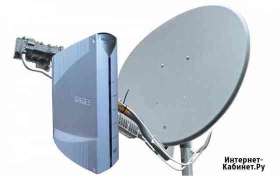 Комплект спутникового интернета Томск