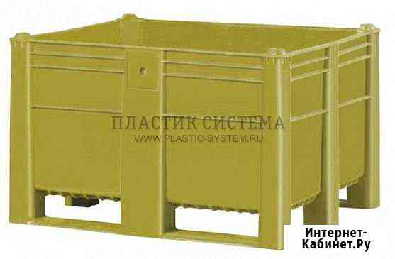 Крупногабаритный контейнер 1200х1000х740 мм Владивосток