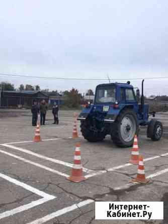 Тракторные права Псков