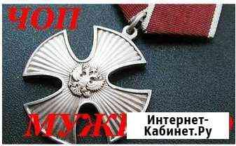 Охранник вахтовик Саранск