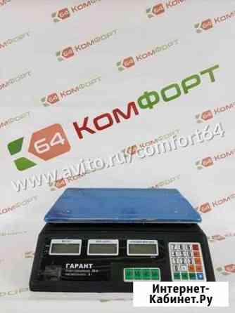 Весы торговые электронные до 35кг Ульяновск