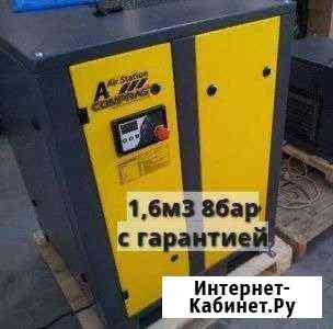 Винтовой компрессор Иваново