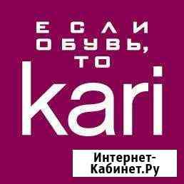 Продавец-Кассир Краснокаменск