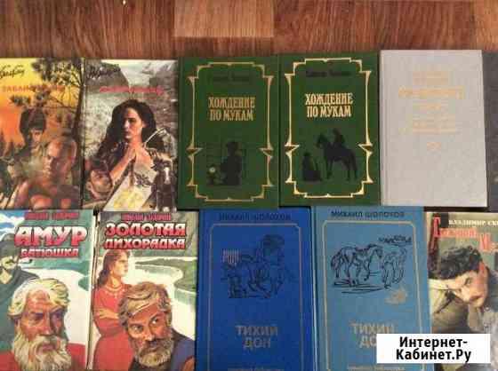 Книги Канск