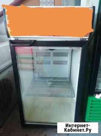 Холодильник барный Псков