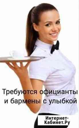 Требуется официанты на обслуживание новогодних бан Новосибирск