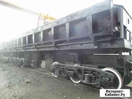 Тележка думпкара 2вс-105 в сборе, б/у Рязань