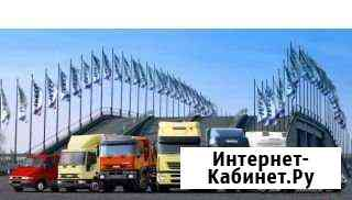 Менеджер по городским грузоперевозкам Барнаул