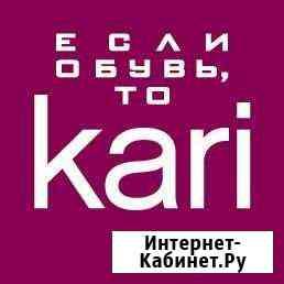Продавец - кассир в магазин обуви и аксессуаров Хабаровск