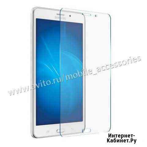 Закаленное стекло SAMSUNG Galaxy Tab A 8.0 Челябинск