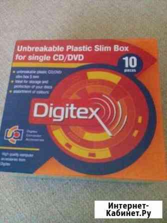 Коробочки для cd/dvd Туапсе